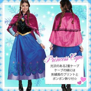 Disney - アナ 衣装