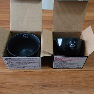 リラックマ茶碗2点セット(食器)