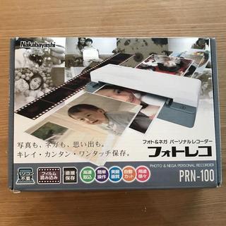 フォトレコ PRN-100(その他)