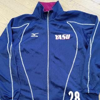 MIZUNO - 野洲高校サッカー ジャージ上下 アップシャツ セット
