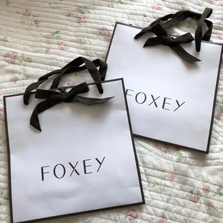 フォクシー(FOXEY)の☆FOXEYショッパーセット☆(ショップ袋)