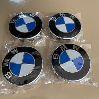 ビーエムダブリュー(BMW)のBMW ホイールキャップ(ホイール)