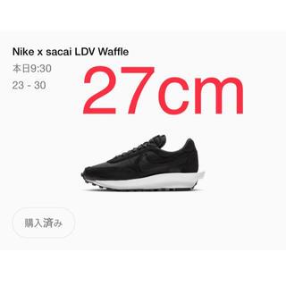 ナイキ(NIKE)の商談中★ナイキ x Sacai LDWaffle  ブラック 27cm(スニーカー)