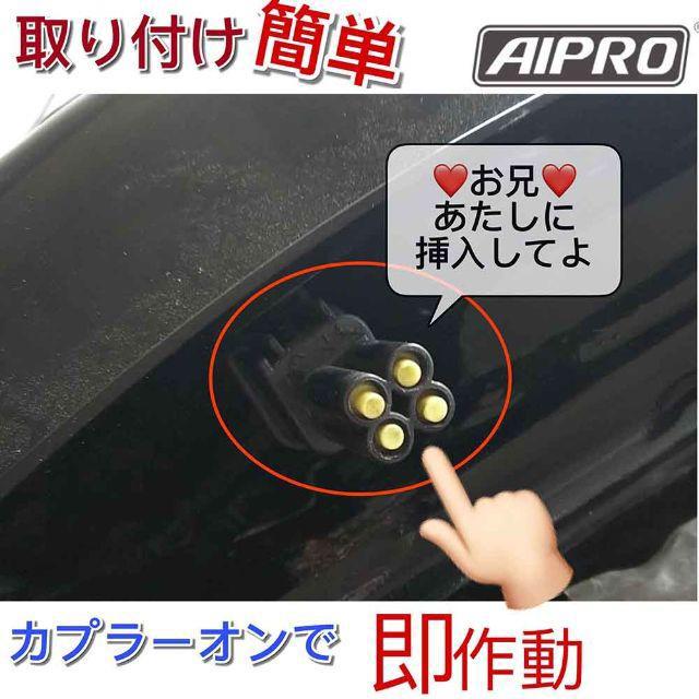 アイプロ製★シフトインジケーター APK2 青 ZX-10R ZX-6R 自動車/バイクのバイク(パーツ)の商品写真