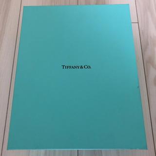 ティファニー(Tiffany & Co.)の❥❥新品(*˙˘˙*)❥❥Tiffany& Co.ペアグラス❥❥(グラス/カップ)