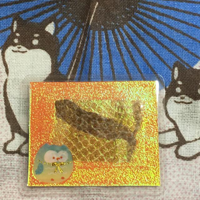 特別販売☆ヒーリングお守り ハンドメイドの生活雑貨(雑貨)の商品写真