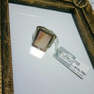 【新品タグ付き】imac イマック マザーオブパールスクエアシェイプリング 指輪(リング(指輪))