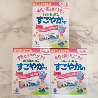ユキジルシメグミルク(雪印メグミルク)の専用出品(その他)