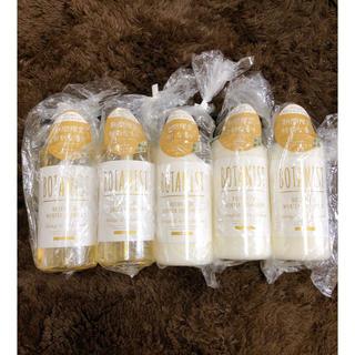 ボタニスト(BOTANIST)のボタニスト ウィンターシャンプー ヒイラギとホワイトローズの香り(シャンプー)