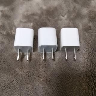 アイフォーン(iPhone)のiPhone 純正 電源 3個(変圧器/アダプター)