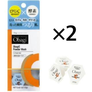 オバジ(Obagi)のオバジ 酵素洗顔パウダー  0,4×60個(洗顔料)