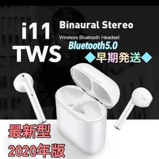 i11 TWS ワイヤレスイヤフォン Bluetooth5.0 白(ヘッドフォン/イヤフォン)