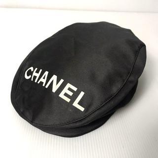 シャネル(CHANEL)の【H】シャネル ロゴ シルク混 ハンチング キャスケット ベレー帽 ココマーク(ハンチング/ベレー帽)