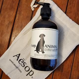 イソップ(Aesop)の新品 Aesop イソップ ペット 用 シャンプー /人用ハンド&ボディーソープ(ボディソープ/石鹸)