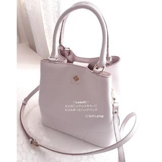 ヨンドシー(4℃)の新品 ルリア4℃ 2wayスタイリング♡ニュアンスピンクのバイカラーハンドバッグ(ハンドバッグ)