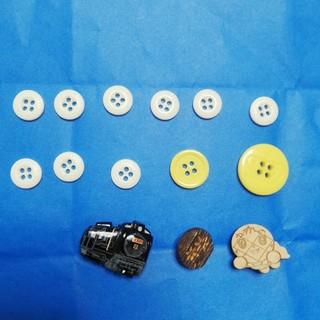 ベビードール(BABYDOLL)のボタン色々 SL メロンパンナ(各種パーツ)