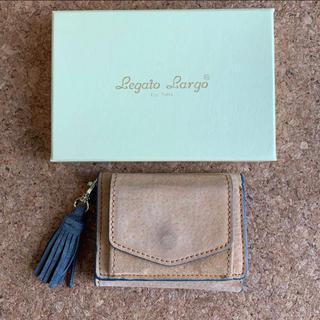 レガートラルゴ(Legato Largo)のLegato largo レガートラルゴ 二つ折り財布 ベージュ コンパクト(財布)