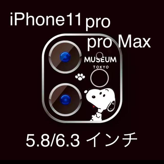 日本最大級iphone11ケースグラマス,NikeiPhone11Proケースおすすめ