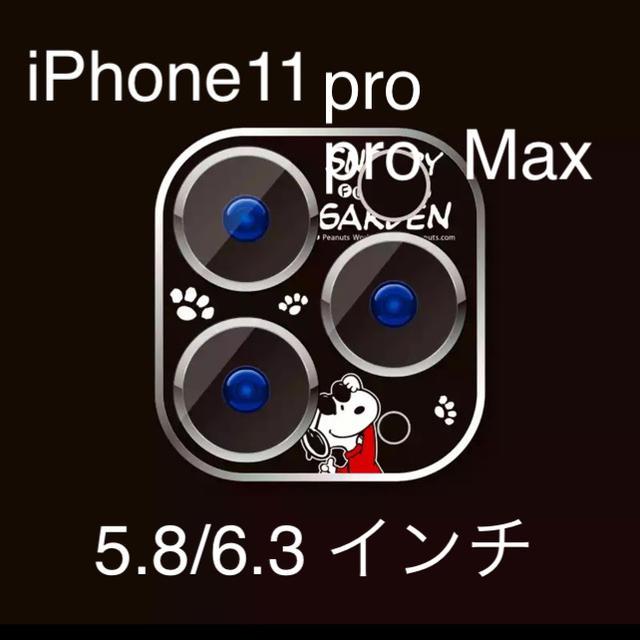 『プラダiPhone11Proケース純正,プラダiphonexsmaxケース』