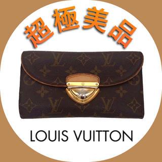 ルイヴィトン(LOUIS VUITTON)の超美品✨LOUIS VUITTON✨モノグラムウジェニ❤️(財布)