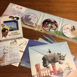 ジブリ(ジブリ)の王と鳥 DVD パンフレット (その他)