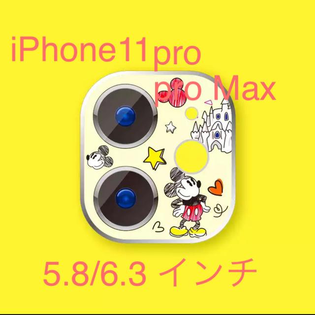 iPhone - iPhone11 pro / pro max カメラプロテクター カバーの通販 by 【雑】屋 ILoHa|アイフォーンならラクマ