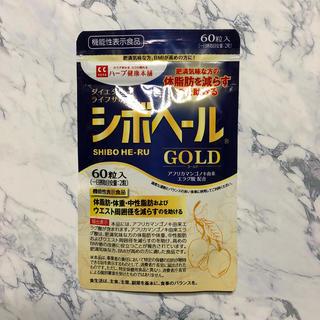 シボヘールゴールド(ダイエット食品)