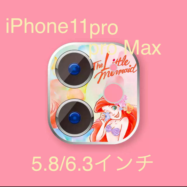 highend berry iphone6 ケース / iPhone - iPhone11 pro / pro max カメラプロテクター カバーの通販 by 【雑】屋 ILoHa|アイフォーンならラクマ