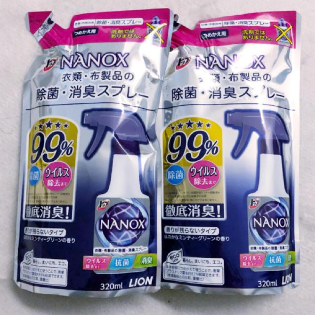 ¥2,300→¥1,599 ウイルス 除去 スプレー 衣服 シート 除菌スプレーの通販