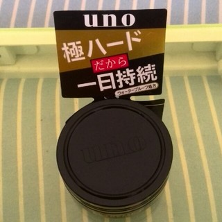 シセイドウ(SHISEIDO (資生堂))のUNO ヘアワックス エクストリームハード 15g(その他)