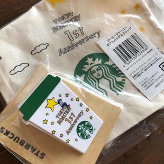 スターバックスコーヒー(Starbucks Coffee)の新品 未使用 スターバックス ギフトバッグ&クリップ(その他)
