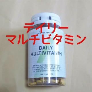 MYPROTEIN - マイプロテイン デイリーマルチビタミン 180錠