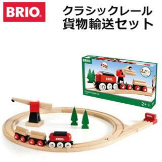 ブリオ(BRIO)の【美品】BRIO クラシックレール木製輸送セット(電車のおもちゃ/車)
