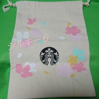 スターバックスコーヒー(Starbucks Coffee)のスターバックス コットンバッグ サクラ リユーザブルカップ タンブラー ケース (日用品/生活雑貨)