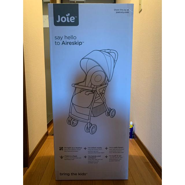 Joie (ベビー用品)(ジョイー)のエアースキップ ネイビー ベビーカー キッズ/ベビー/マタニティの外出/移動用品(ベビーカー/バギー)の商品写真