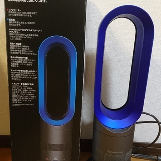 Dyson - Dyson AM05 Hot + Cool Fan Heater
