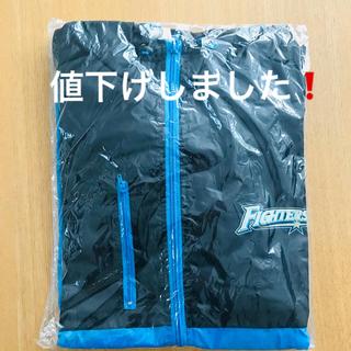 ホッカイドウニホンハムファイターズ(北海道日本ハムファイターズ)の日本ハムファイターズ ウインドブレーカー Lサイズ 非売品(ウェア)