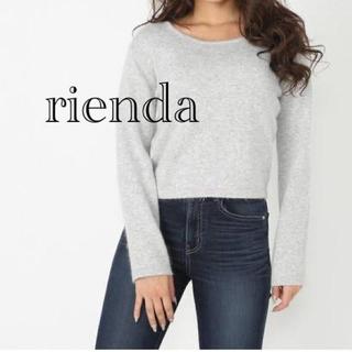 リエンダ(rienda)のrienda アンゴラニット(ニット/セーター)