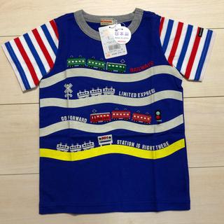ミキハウス(mikihouse)の新品未使用 MIKIHOUSE ミキハウス 電車ワッペンTシャツ 110cm(Tシャツ/カットソー)