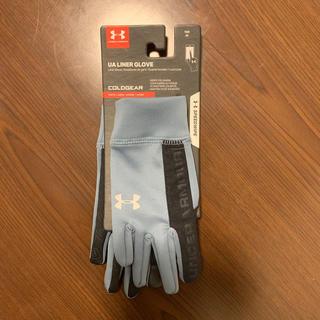 アンダーアーマー(UNDER ARMOUR)のアンダーアーマー 子供 手袋 UAライナー グローブ(トレーニング/BOYS)(手袋)