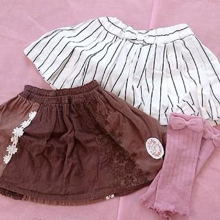 プティマイン(petit main)のプティマイン スカートセット(スカート)