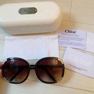 クロエ(Chloe)のChloe クロエ サングラス ブラウン 茶(サングラス/メガネ)
