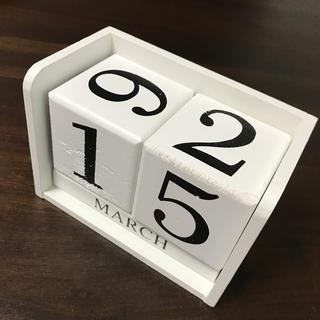 スリーコインズ(3COINS)のウッドブロックカレンダー 3COINS(置物)