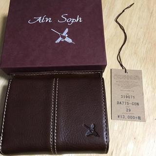 アインソフ(Ain Soph)の財布 Ain Soph メンズ レディース(折り財布)