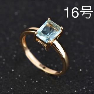16号 イミテーション ブルートパーズ風スクエアリング(リング(指輪))