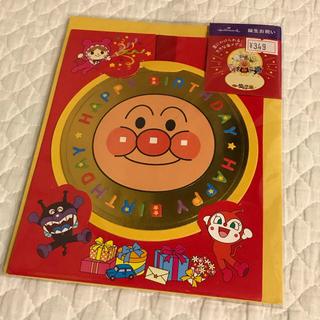 アンパンマン(アンパンマン)のhi-ko様専用♡ アンパンマンカード×2点(その他)