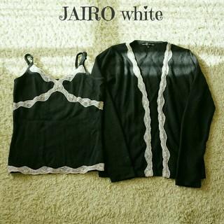 ジャイロホワイト(JAYRO White)のJAIRO♡レースアンサンブル(アンサンブル)