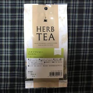 セイカツノキ(生活の木)の【新品未開封】バタフライピー(茶)