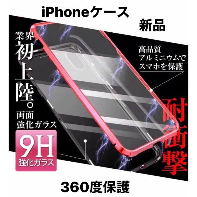 シャネルiPhone11ProMaxケースシリコン,シャネルアイフォンケース値段 通販中
