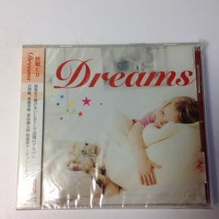 【新品・未開封】快眠CD「Dreams」(ヒーリング/ニューエイジ)